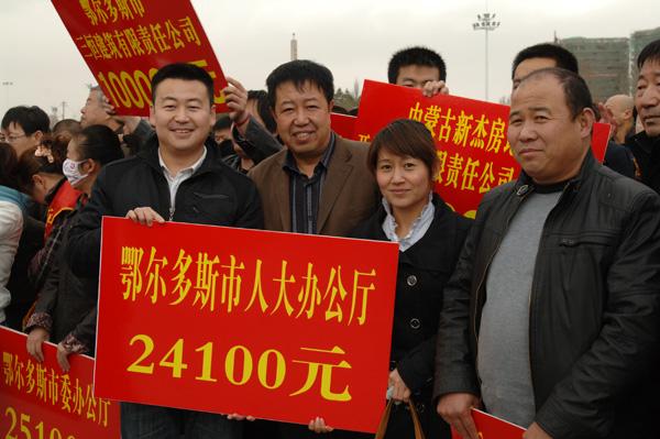 四月二十七日市人大参加了向青海玉树灾区的募捐活动